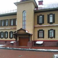 Фотоотчет «Посещение музея Хохломы в г. Семенове»
