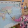 Конспект ООД в образовательной области «Познавательное развитие» в старшей группе «Наша Родина— Россия»