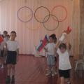 Олимпийская неделя в Нашем детском саду (фотоотчет)