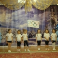 Спортивный праздник, посвященный Дню защитника Отечества и закрытию Олимпиады