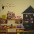 Дидактическая игра (панно) «Мой дом»