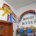 Мини-музей воды «Капитошка»