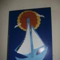 Мастер-класс по изготовлению открытки «Кораблик» к 23 февраля (старшая группа)