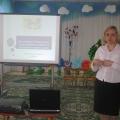Семинар-практикум для педагогов «Использование нетрадиционных техник рисования в совместной деятельности педагога и детей»