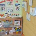 «Мы— олимпийцы». Оформление детского сада