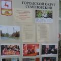 Фотоотчет зонального фестиваля для родительской общественности «Университет педагогической культуры».