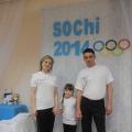 Спортивное мероприятие «Семейные старты»