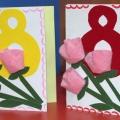 Мастер класс. Открытка к 8 марта «Любимой мамочке!»