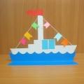 «Кораблик для папы». Объёмная поделка из бумаги