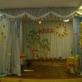 Оформление зала к праздникам
