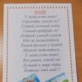 Стихи на 23 февраля на конкурс чтецов 6 класс