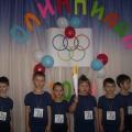 Встречаем Олимпиаду 2014!