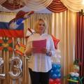 Фотоотчет о проведении праздника к 23 февраля в старшей группе детского сада