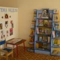 Книжный уголок в детском саду