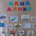 Фотоотчёт о проведение праздника «День защитников Отечества» в ДОУ, старшая группа