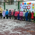 Фоторепортаж с праздника «Малые Олимпийские игры»