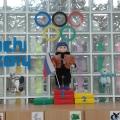 «22-е зимние Олимпийские игры в Сочи»