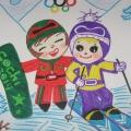 Конкурс рисунков «Олимпиада в Сочи— 2014»