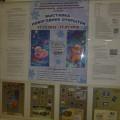 Выставка новогодних открыток и марок (фотоотчет)