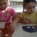 Дидактическая игра «Собери пуговицу»