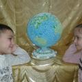 Поделка на конкурс «Зеленая планета»!