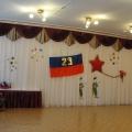 «День Защитника Отечества!»