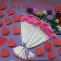 Стенгазета ко Дню матери «Спасибо любимой мамочке!»