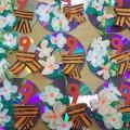 Изображение - Открытка поздравление воспитателям в день дошкольного работника detsad-139617-1462729658