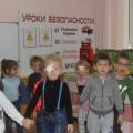 Конспект НОД по рисованию для детей с нарушением зрения в средней группе «Как хорошо гулять по зебре»