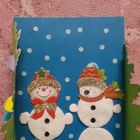 Открытка Деду Морозу