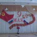 Оформление зала к Дню Победы