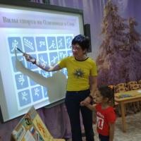 Использование информационных и компьютерных технологий в работе инструктора по физической культуре в детском саду
