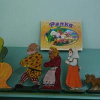 ОД по развитию речи для детей от 2,6 до 3 лет «Тянем-потянем» по мотивам русской народной сказки «Репка»