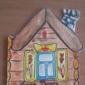 Книжка-малышка «Агния Барто «Игрушки»