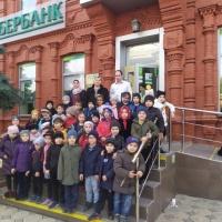 Фотоотчет об экскурсии в Сбербанк с детьми подготовительной группы