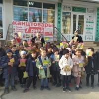 Конспект экскурсии в магазин «Канцтовары» с детьми подготовительной группы