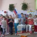 Фотоотчет «День России в нашей группе».