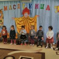 Сценарий праздника «Масленица широкая» для второй младшей группы