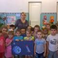 Коллективная работа детей старшей группы «Космос». Мастер-класс