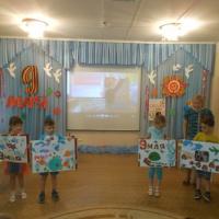 Краткосрочная образовательная практика для детей 6–7 лет «Ветеранам посвящается»