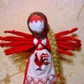 Народная тряпичная кукла Десятиручка