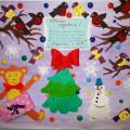 Коллективная работа детей средней группы. Поздравительная газета «С Новым годом!»