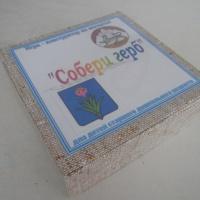 Дидактическая игра-конструктор «Собери герб» для детей старшего дошкольного возраста