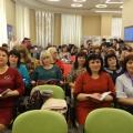 Фотоотчет о Всероссийском форуме «Педагоги России: «Инновации в образовании»