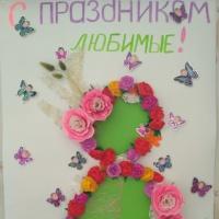 Поздравление с праздником весны нашим мамам! Открытка к 8 марта