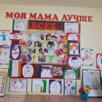 Фотоотчёт о выставке детских рисунков к 8 марта