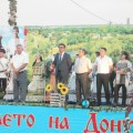 «Купаловское лето на Дону». Фотоотчёт.