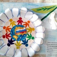 Детский мастер-класс по изготовлению плаката «Россия многонациональная страна»