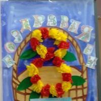 Изготовление стенгазеты «Корзина с цветами на восьмое марта»