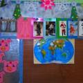 Познавательное занятие в подготовительной к школе группе детского сада «Новый год шагает по планете».